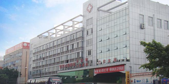 德阳市旌阳区中医院网页设计_广告设计_淘宝区别图片