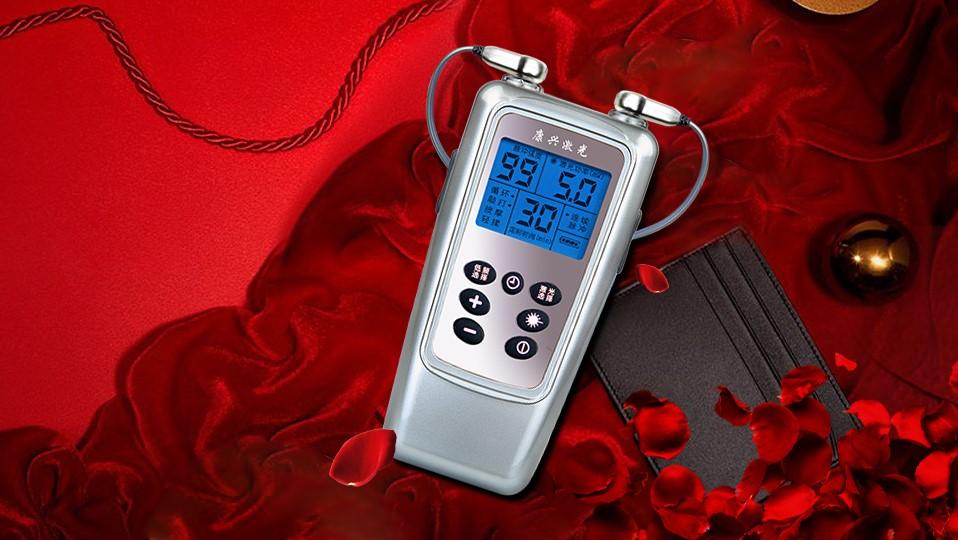 康兴激光治疗仪